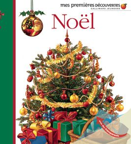 Noël - Pierre-Marie Valat