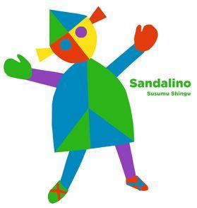 Sandalino - Susumu Shingu