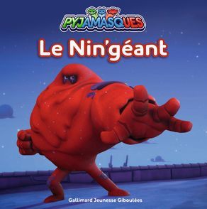 Le Nin'géant -  Romuald