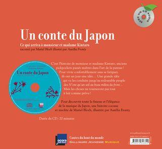 Un conte du Japon - Muriel Bloch, Aurélia Fronty