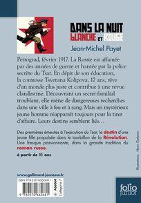 Dans la nuit blanche et rouge - Jean-Michel Payet