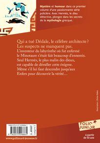Le mystère Dédale - Richard Normandon