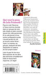 Qui veut la peau de Lola Frizmuth? - Aurélie Gerlach
