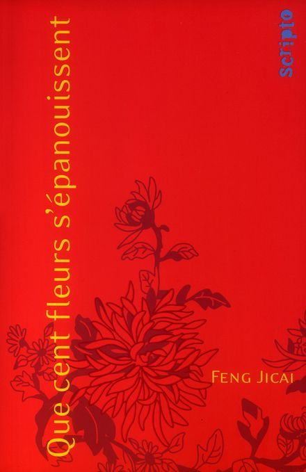 Que cent fleurs s'épanouissent -  Feng Zikai