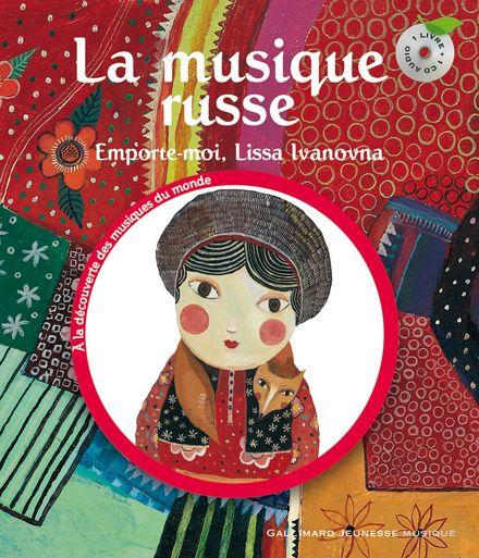 La musique russe - Aurélia Fronty, Claude Helft