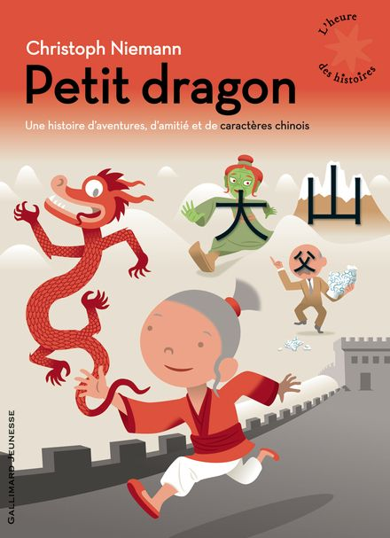 Petit dragon - Christophe Neimann