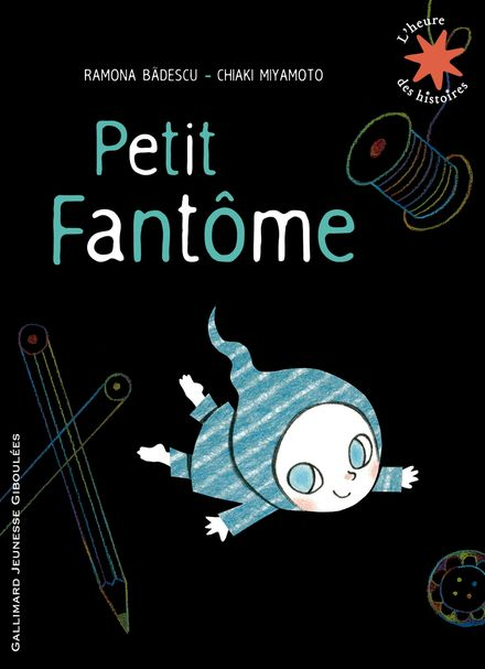 Petit Fantôme - Ramona Bǎdescu, Chiaki Miyamoto