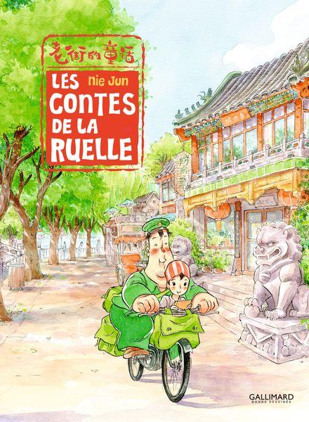 Les contes de la ruelle - Nie Jun