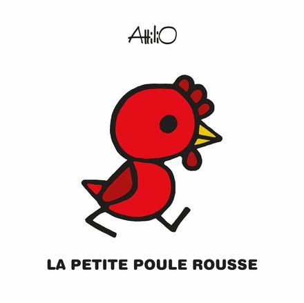 La petite poule rousse -  Attilio