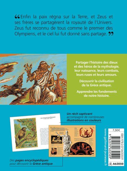 Sur les traces des dieux grecs - Marie-Thérèse Davidson, Daniel Maja