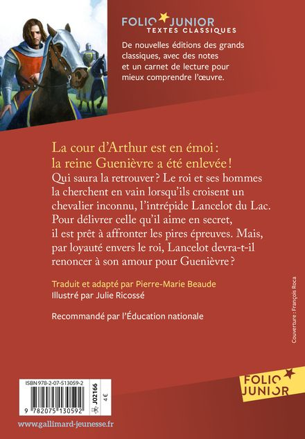 Lancelot ou Le Chevalier à la charrette -  Chrétien de Troyes, Julie Ricossé